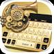 Golden Metal Keyboard by Echo Keyboard Theme