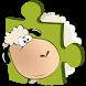 Sheep Heap Jigsaw Puzzle Lite by Aleksandar Andreev
