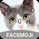 Cute Cat Keyboard Theme & Emoji Keyboard by Free Keyboard Themes PRO