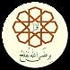 ثانوية سعد بن عبادة الشرعية by Auto Tech