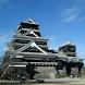 Japan:Kumamoto Castle(JP094) by takemovies