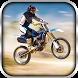 Xtreme Dirt Bike Racing by Funzoft