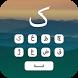 Urdu Keyboard by Martha Sullivan