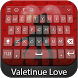 Valentine Love Keyboard Theme by Styles Keyboard Forever