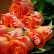 Букеты из роз by Natalia05