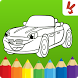 Cars coloring book for kids by 2bros - games for kids
