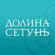 Жилой комплекс Долина Сетунь by ЗАО «Дон-Строй Инвест»