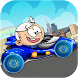 Lincoln Car Racing Loud Adventure by MANOHGames