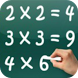 Math Tables with Audio, Hindi Pahare with Audio.