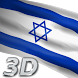 Israel Flag Live Wallpaper 3D by Mummy Apps
