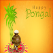 Happy Pongal Messages & Images by Latest Message App Developer