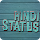 Hindi WhatsUp Status by Photo Suit Apps