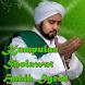 Kumpulan Sholawat Habib Syech by Seraphina Shine Dev