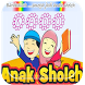 Doa & Lagu Anak Muslim MP3 by amanah dev
