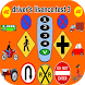 Driver's license exam 03 by prodevapp