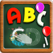 ABC write for kids - Alphabet Writing Practice by eduri