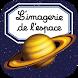 L'imagerie de l'espace interactive