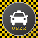 Free Uber Taxi Guide and Promo by Maxi App Promo And Coupons Code