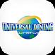 ユニバーサルダイニング 公式アプリ by GMO Digitallab,Inc.