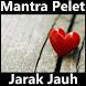 Pelet Jarak Jauh by DiTs Mobile