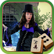 Hidden Mahjong: Magician's Quest by Beautiful Free Mahjong Games by Difference Games