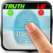 Fingerprint Truth Or Lie Detector Prank by ANApps