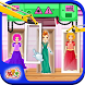 Girls Barbie Doll Factory by Kids Fun Studio