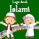 Lagu Anak Islami by SekarMedia