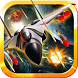 Air Battle 1942 by Growing Up Studio
