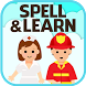 Spell & Learn: Occupations by Tappy Tots