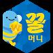 우리은행 위비멤버스 by WooriBank