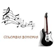 Colombia Bohemia by shoutcloud.org