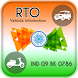 RTO Vehicle Information - VAHAN Registration Info
