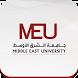 جامعة الشرق الأوسط MEU by ATS (Adaptive TechSoft)
