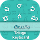 Telugu Input Keyboard by GrowUp Infotech