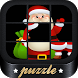 Christmas Photo Puzzle by Leeway Infotech LLC
