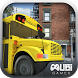 School Bus Driving Simulator by Mubi Games