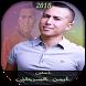 AGhani Aymen Serhani | أغاني أيمن السرحاني 2018 by music pro