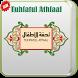 Kitab Tuhfatul Athfal LENGKAP by Barokah Adev