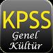 KPSS Genel Kültür by Netix Bilişim Teknolojileri