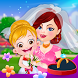 Baby Hazel Flower Girl 2 by Baby Hazel Games