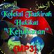 Hakikat Ketuhanan {MP3} by Dzun Nun Store