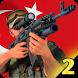 Polis Özel Harekat 2 by Elada Game