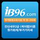 전산세무2급 (케이랩)이론 원가회계/부가가치세 강좌 by (주)아이비컴퓨터교육닷컴