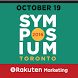 RM Symposium Toronto 2016 by Pathable, Inc.
