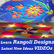 How to Make Rangoli Design NEW by Master Super Apps
