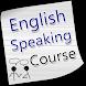 English Speaking Course by Surya Developer