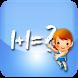 Qiziqarli matematika by Tea Soft