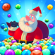 Bubble Shooter Santa by Bubble Shooter