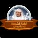 Ruqyah - sheikh Yasser Dossari by Quran App